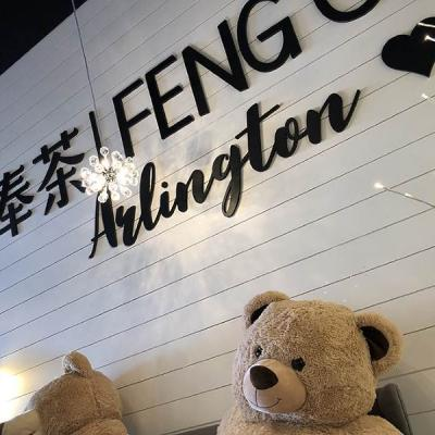 Acrylic sign for interior use - Feng Cha, logo in black