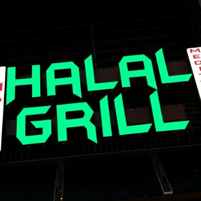 Front lit channel letters sign combined with cabinet sign for extra info - Halal Grill Restaurant