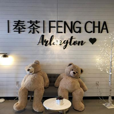 Black acrylic sign - Feng Cha logo